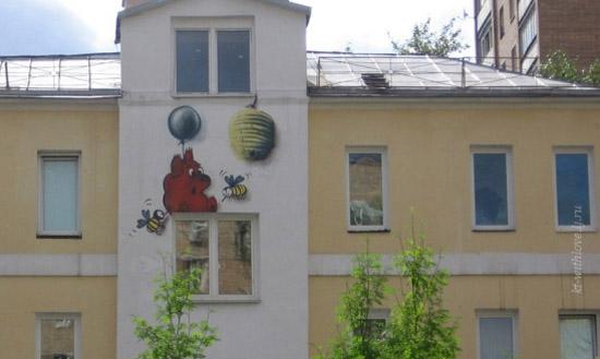 graffiti painting wall decorating ideas 1