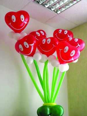 smiling red hearts, balloon bouquet for Valentines Day