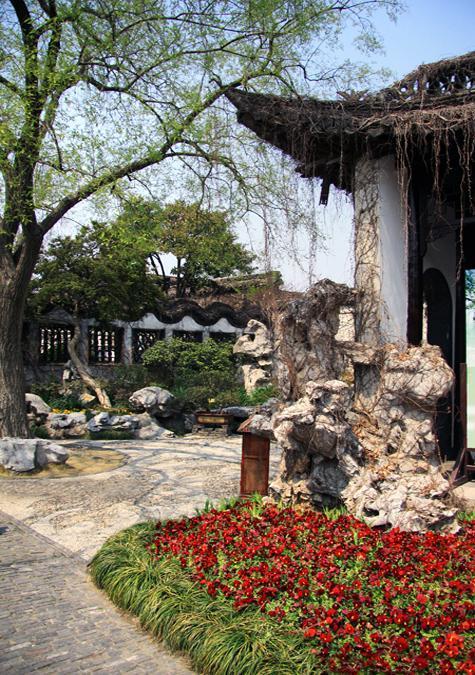 tropical garden tour
