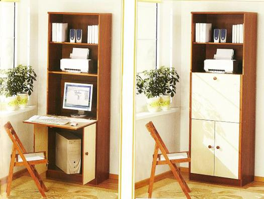 Small Home Office Cabinets Enhancing