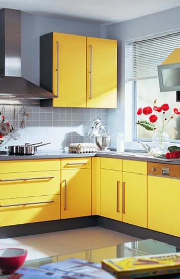 Modern Kitchen Design In Yellow Color
