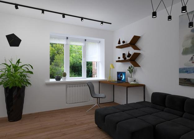 Small Home Office Design With Wooden Desk And Wall Shelves